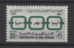 EGYPTE . YT PA 127 Neuf ** Confédération Des Républiques Arabes 1971 - Poste Aérienne