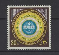 EGYPTE . YT PA 126 Neuf ** 25e Anniversaire De La Conférence De Sofar Sur La Création  De L'Union Postal Arabe 1971 - Poste Aérienne