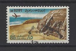 EGYPTE . YT PA 133 Obl Série Courante 1972 - Poste Aérienne