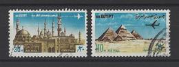 EGYPTE . YT PA 141/142 Obl Série Courante 1972 - Poste Aérienne
