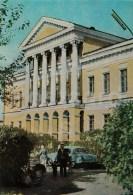 Palace Of Pioneers - Car Volga - Sverdlovsk - Yekaterinburg - 1965 - Russia USSR - Unused - Rusia