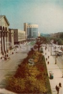 Hotel Iset - Sverdlovsk - Yekaterinburg - 1965 - Russia USSR - Unused - Rusia