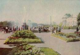 Fountain Stone Flower - Sverdlovsk - Yekaterinburg - 1965 - Russia USSR - Unused - Rusia