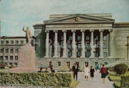 Ural Kirov Polytechnical Institute - Monument - Sverdlovsk - Yekaterinburg - 1965 - Russia USSR - Unused - Rusia