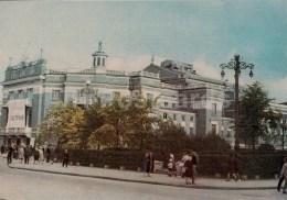 Lunacharsky Opera And Ballet Theatre - Sverdlovsk - Yekaterinburg - 1965 - Russia USSR - Unused - Rusia