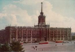 City Council Building - Tram - Sverdlovsk - Yekaterinburg - 1965 - Russia USSR - Unused - Rusia
