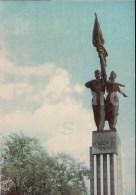 Monument To Ural Komsomol - Sverdlovsk - Yekaterinburg - 1965 - Russia USSR - Unused - Rusia