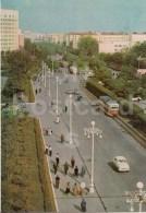 Lenin Avenue - Tram - Sverdlovsk - Yekaterinburg - 1965 - Russia USSR - Unused - Rusia