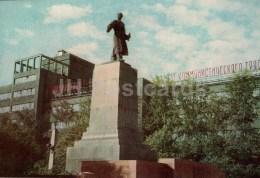 Monument To G. Orzhonikidze - Sverdlovsk - Yekaterinburg - 1965 - Russia USSR - Unused - Rusia