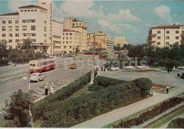 Lenin Avenue - Prospekt - Tram - Sverdlovsk - Yekaterinburg - 1965 - Russia USSR - Unused - Rusia