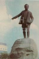 Monument To Y. Sverdlov - Sverdlovsk - Yekaterinburg - 1965 - Russia USSR - Unused - Rusia