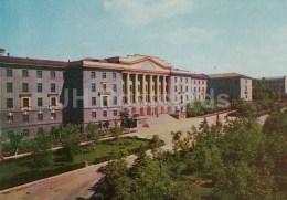 Building Of Suvorov Military School - Sverdlovsk - Yekaterinburg - 1967 - Russia USSR - Unused - Rusia