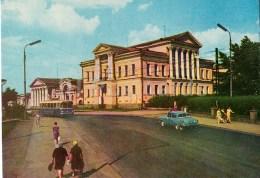 Palace Of Pioneers - Trolleybus - Car Volga - Sverdlovsk - Yekaterinburg - 1967 - Russia USSR - Unused - Rusia