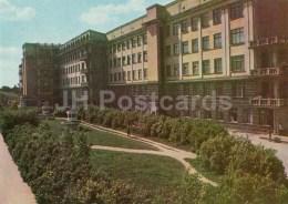 Building Of Regional Hospital - Sverdlovsk - Yekaterinburg - 1967 - Russia USSR - Unused - Rusia