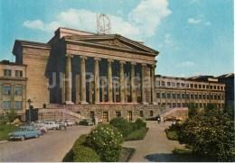 Kirov State Polytechnical Institute - Sverdlovsk - Yekaterinburg - 1967 - Russia USSR - Unused - Rusia