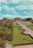 Square Near Polytechnical Institute - Sverdlovsk - Yekaterinburg - 1967 - Russia USSR - Unused - Rusia
