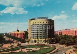 Hotel Iset - Tram - Sverdlovsk - Yekaterinburg - 1967 - Russia USSR - Unused - Rusia
