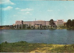 Building Of The Electrotechnical Institute Of Railway - Sverdlovsk - Yekaterinburg - 1967 - Russia USSR - Unused - Rusia