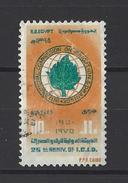 EGYPTE . YT PA 157 Obl 25e Anniversaire De L'Organisation Internationale D'irigation 1975 - Poste Aérienne
