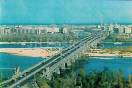 Paton Bridge - Kyiv - Kiev - 1970 - Ukraine USSR - Unused - Ukraine