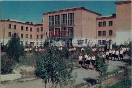 Tereshkova Boarding School - Pioneers - Osh - Old Postcard - Kyrgystan USSR - Unused - Kirghizistan