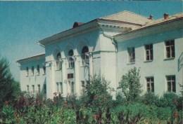 Palace Of Pioneers - Osh - Old Postcard - Kyrgystan USSR - Unused - Kirghizistan