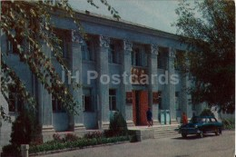 City Council Of People's Deputies - Car Volga - Osh - Old Postcard - Kyrgystan USSR - Unused - Kirghizistan