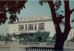 Cinema Theatre Kosmos (Space) - Osh - Old Postcard - Kyrgystan USSR - Unused - Kirghizistan