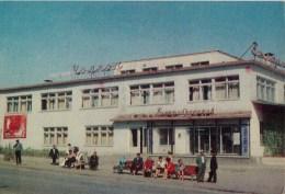 Restaurant Cholpon - Osh - Old Postcard - Kyrgystan USSR - Unused - Kirghizistan