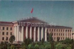 State Pedagogical Institute - Osh - Old Postcard - Kyrgystan USSR - Unused - Kirghizistan
