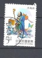 TAIWAN   2003 Eight Immortals    USED