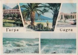 Colonnade - Pension Home - Sea - Gagra - Abkhazia - 1968 - Georgia USSR - Unused - Géorgie