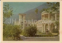 Holiday House - Gagra - Abkhazia - Caucasus - 1968 - Georgia USSR - Unused - Géorgie
