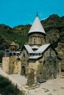 Geghard - The Basilica Church From The South - Armenia USSR - Unused - Arménie