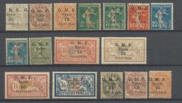Colonies Françaises SYRIE N°31 à 47 Sauf N°43 N**/N*/Obl Cote 189,30€ N2664