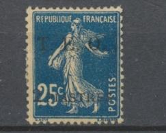 Colonies Françaises SYRIE N°7 2 Pi S. 25c Bleu N* Cote 28€ N2660
