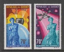 PAIRE NEUVE DU DAHOMEY - EXPLORATION DE LA PLANETE VENUS N° Y&T PA 71/72 - Space