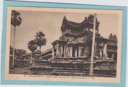 ANGKOR - VAT  -  MOTIF D ' ANGLE  NORD-OUEST DES GALERIES D ' ENCEINTE DU 1er ETAGE  - - Cambodia
