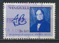°°° VENEZUELA - Y&T N°1115 - 1982 °°° - Venezuela