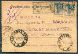 1924 Russia Registered American Express Postcard Moscow - Karlovko - Brieven En Documenten