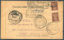 1924 Russia Registered American Express Postcard Moscow - Yampol - Brieven En Documenten