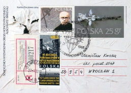 Poland/ Polska 1995 Judaica, Auschwitz-Birkenau Concentration Camps Registered Memorial Day Postal Card - Jewish
