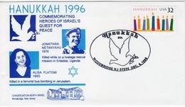 "USA Hanukah 1996 ""Heroes Of Israel-Jonathan Netanyahu & Alisa Flatow"" Special Cover And Brochuret - Jewish"