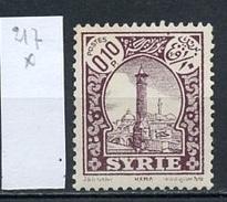 Syrie 1930-36 N°217 - Syrie (1919-1945)