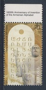 Armenie Armenia 2005 Mi 522 ** Alphabet And Mesrob Mashots (360-440), Inventor Alphabet / Armenisches Alphabet; Statue - Talen