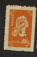 Cina 1957 Revolution 800 No Gum - 1949 - ... People's Republic