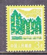 PRC  1318   **   TREES - 1949 - ... People's Republic