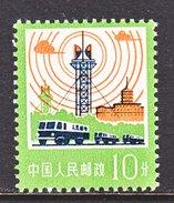 PRC  1322   **   RADIO  TOWER - 1949 - ... People's Republic
