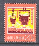 PRC  1323   **   STEEL  PRODUCTION - 1949 - ... People's Republic