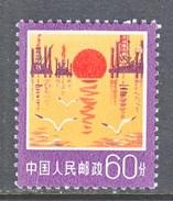 PRC  1327   ** - 1949 - ... People's Republic